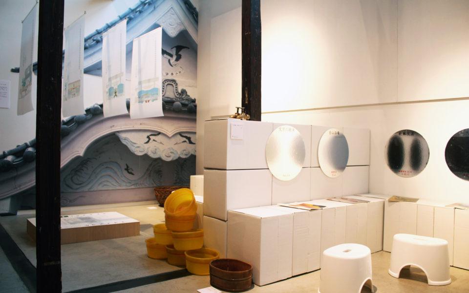 Sento (Public Bath) Exhibition
