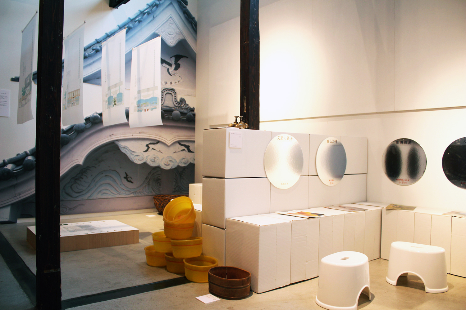 Sento (Public Bath) Exhibition