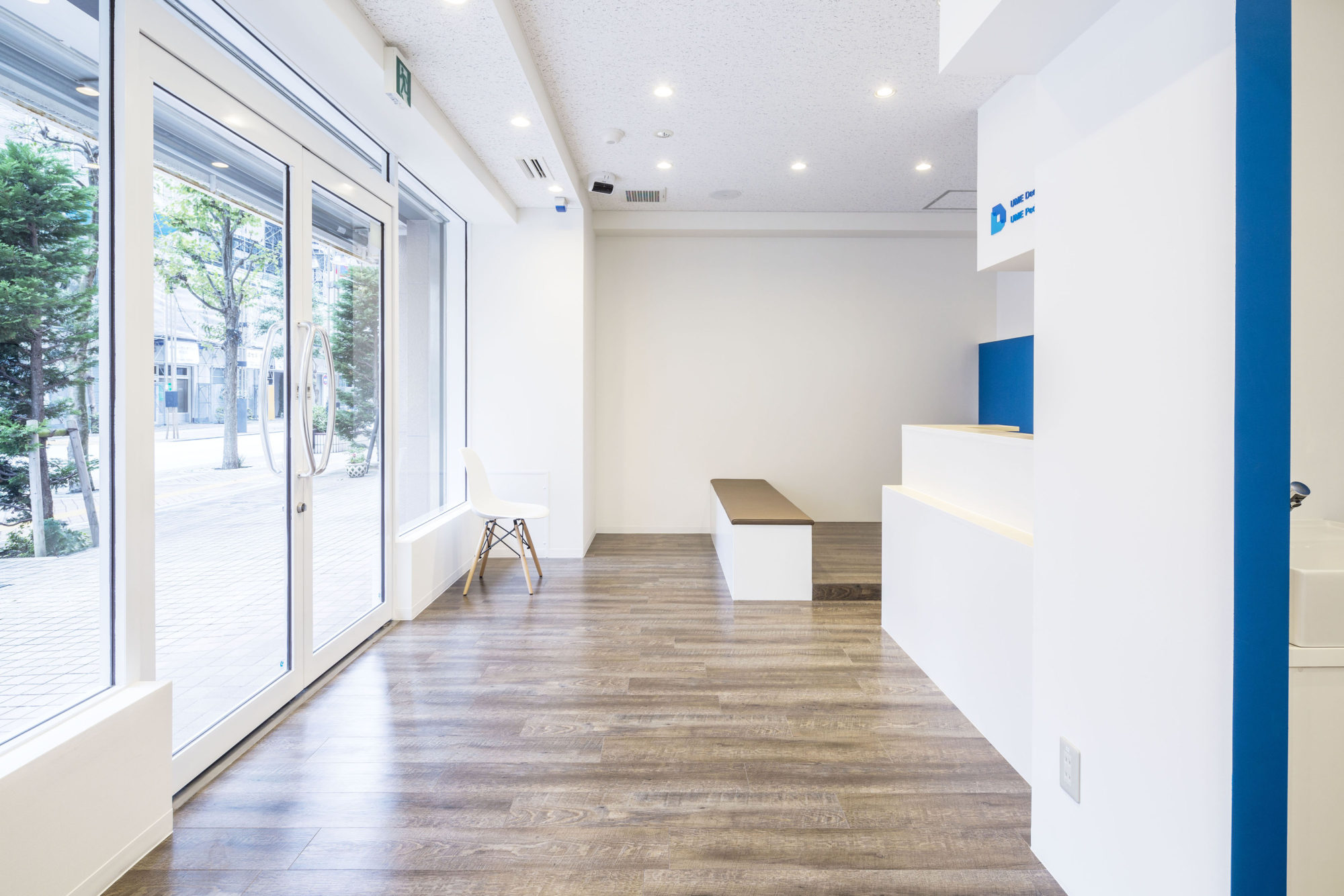 UME Dental Clinic in Fujisawa by Mosaic design