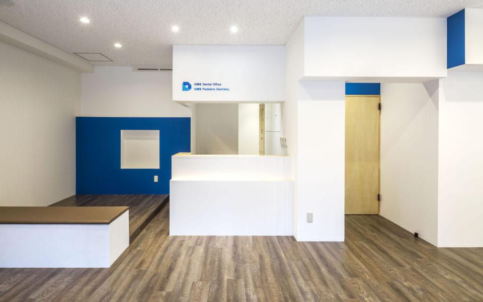 UME Dental Office