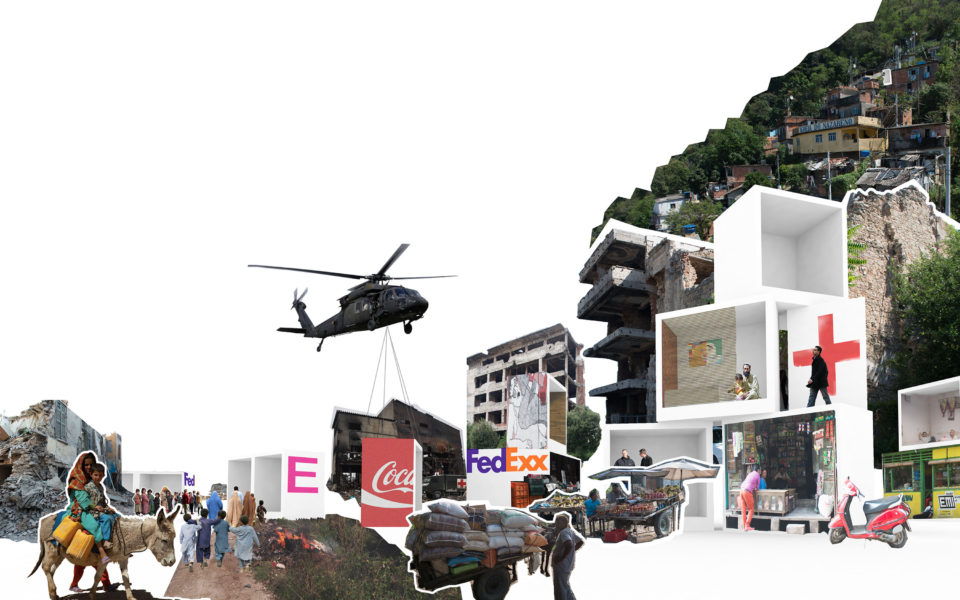 Donation Design Exhibition