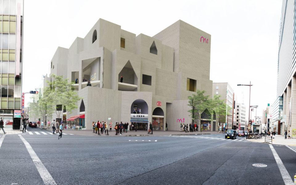 Mito Civic Center