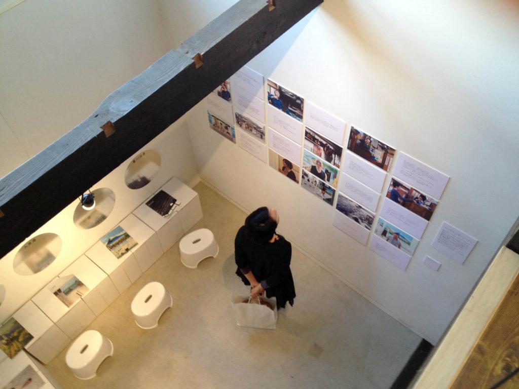 Sento (Public Bath) Exhibition Hagiso Yanaka