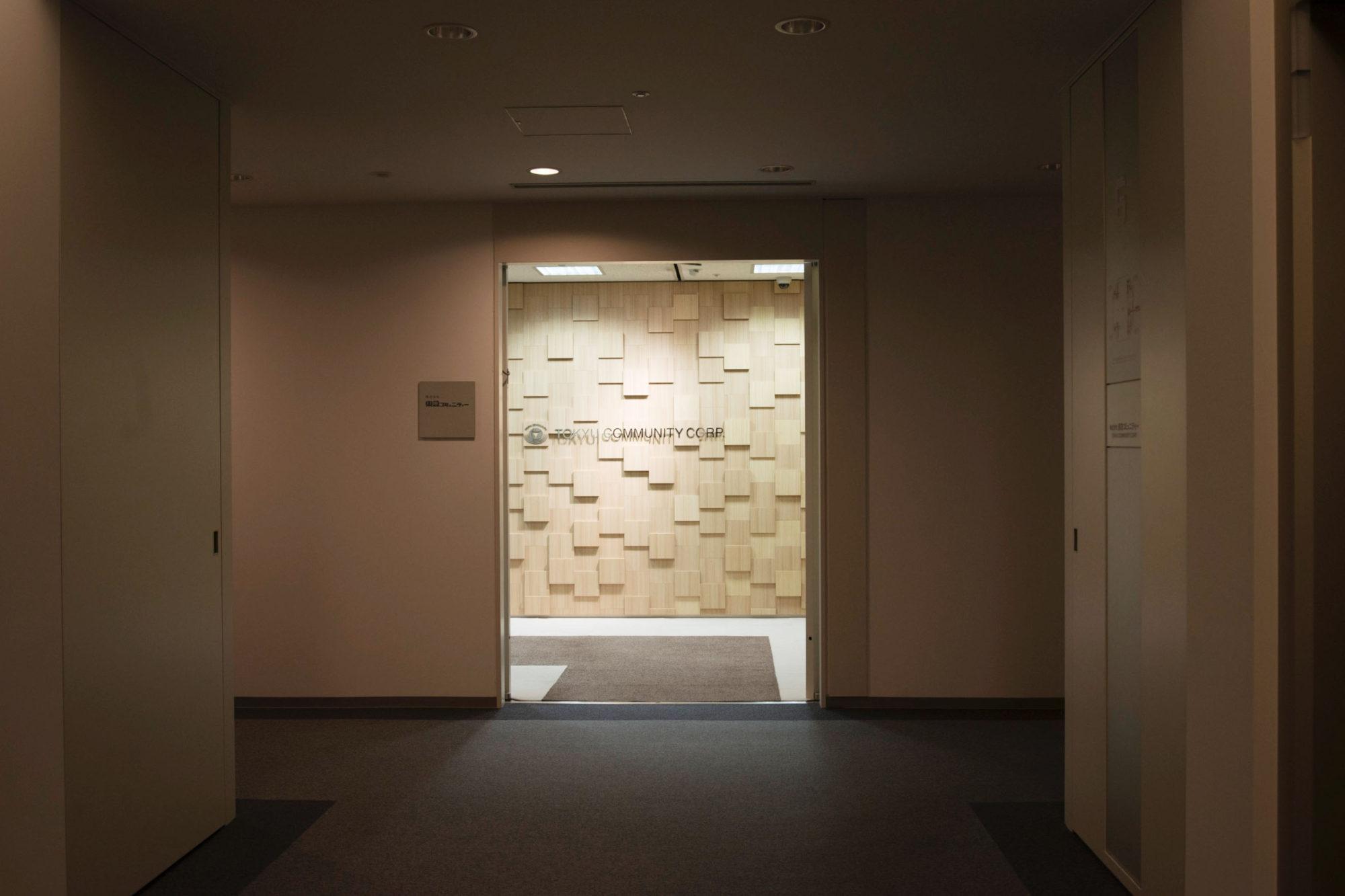 Tokyu Community Entrance