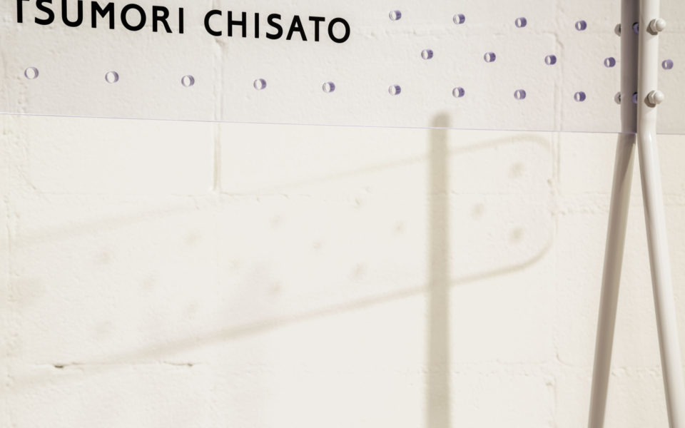 Tsumori Chisato Hanger Rack