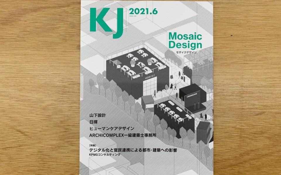 KJ 2021.6 featured Mosaic Design Inc.